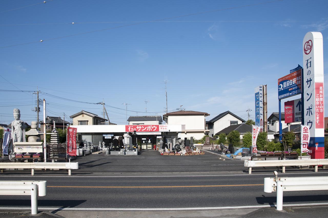 kumagaya_05